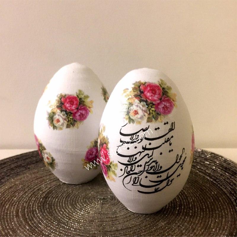 تخم مرغ شب عید
